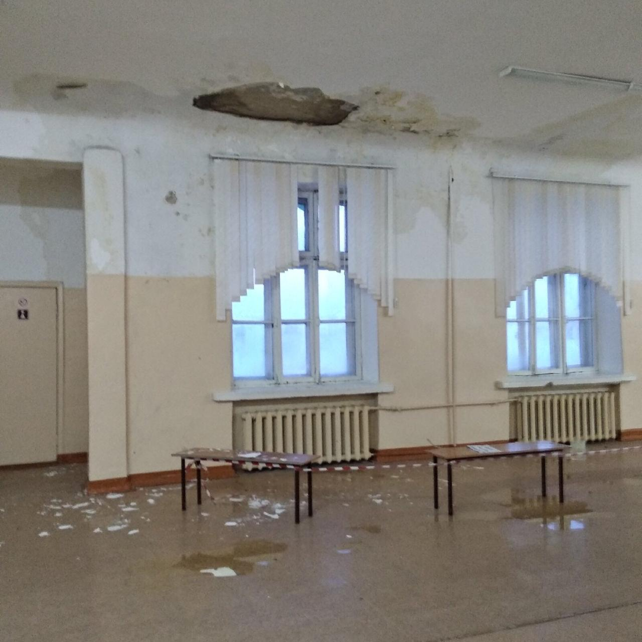 В школе сказали, что ремонт проведут, когда потолки просохнут