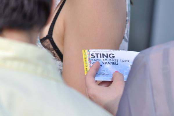 Билеты на Sting в 2013 году не пришлось возвращать, но бывают случаи, когда без этого не обойтись