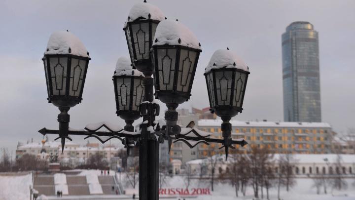 Остатки зимы: в первой половине недели в Екатеринбурге будет идти небольшой снег