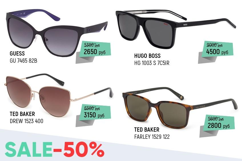 Солнцезащитные очки нужно носить не только летом, но и круглый год, например, при вождении автомобиля или в горах