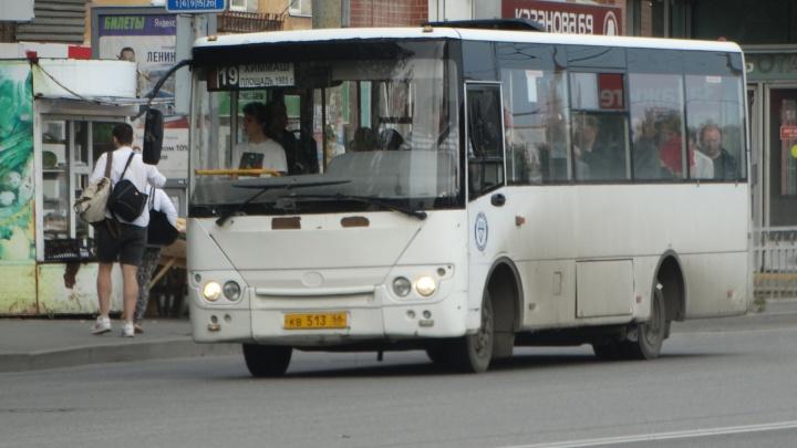 В Екатеринбурге наказали водителя, накричавшего на ребенка за то, что его стошнило в автобусе
