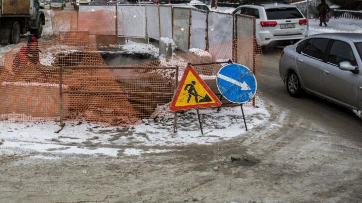 61 дом в центре Новосибирска отключат сегодня от тепла и горячей воды