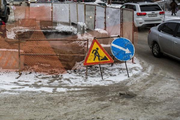 Тепло и воду вернут завтра, а дорогу на Революции отремонтируют только к концу месяца