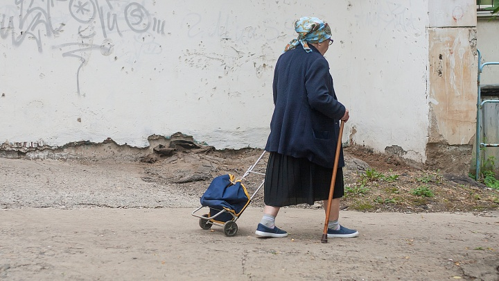 «Это возможность выйти из зоны комфорта»: подборка ярких цитат южноуральцев о пенсионной реформе
