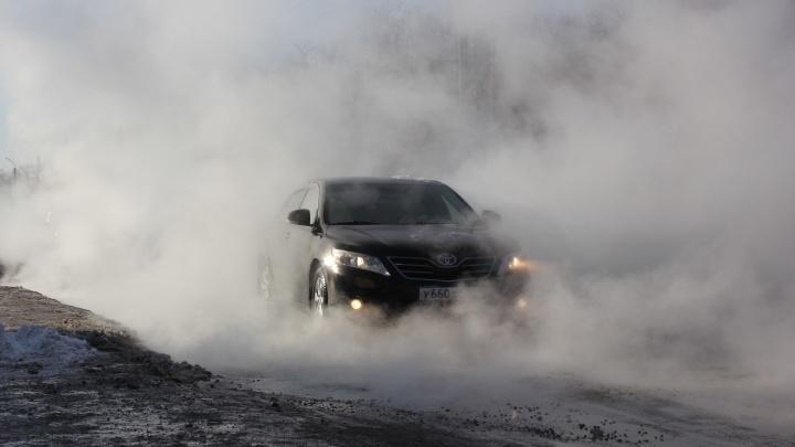 Еду за туманом: фоторепортаж с места порыва трубопровода с горячей водой на 3-й Транспортной