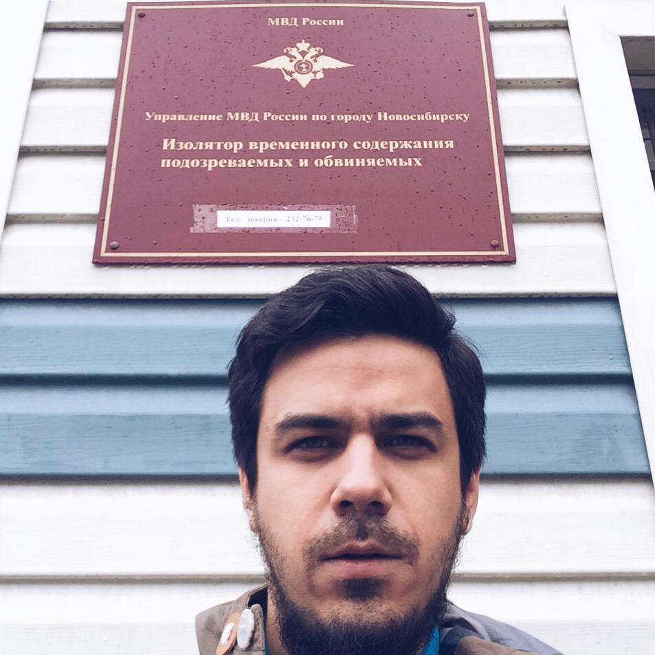Лоскутов александр знакомства новость сайт знакомств в туле без регистрации бесплатно