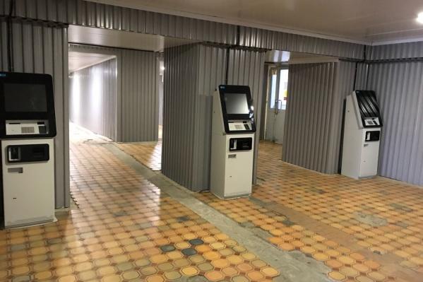 Новые терминалы по продаже билетов на электрички на Перми II разместились в подземном переходе