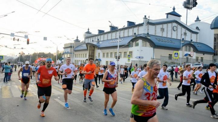 В столице Башкортостана в третий раз пройдет Уфимский международный марафон