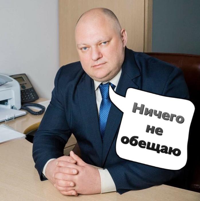 Депутат муниципалитета Дмитрий Петровский