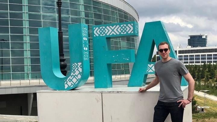 Василевский стал вторым в рейтинге вратарей чемпионата мира