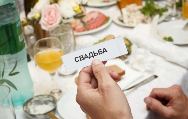 В Самарской области на 1000 браков приходится 937 разводов
