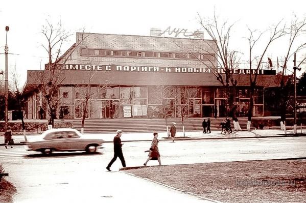 Кинотеатр «Луч» в советские годы