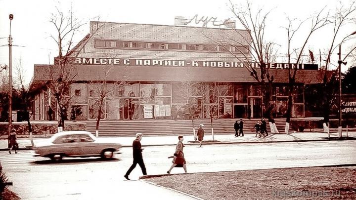 История кино: показываем по ретрофото, как балаган-сарай стал кинотеатром «Луч».