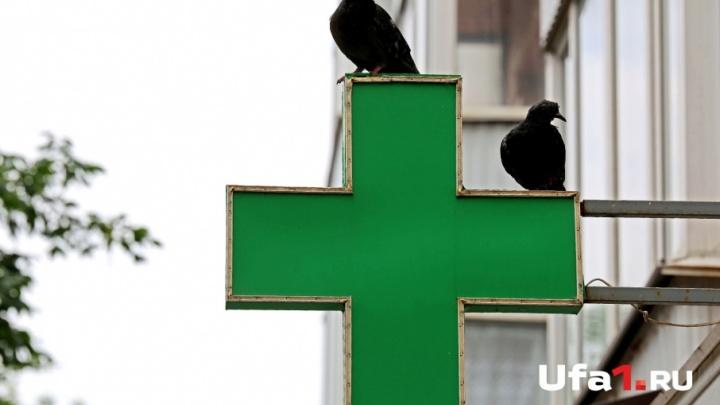 В Башкирии больница нарушила законодательство о закупках