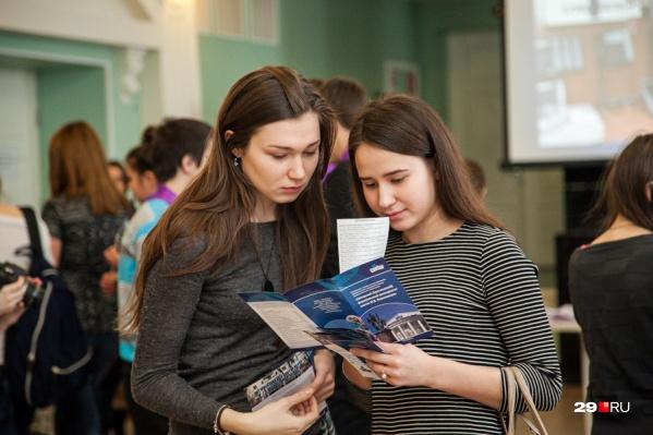 В САФУ действует программа«Первокурсник 5.0», позволяющая получать выплату в размере 10 000 рублей
