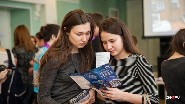 «Для САФУ я уже не 5.0»: студентка из Архангельска о том, почему на стипендию отличника не прожить