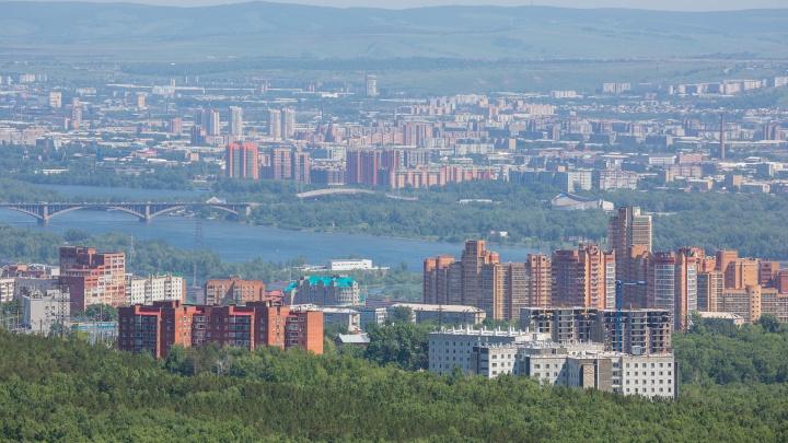 «Центр свежего воздуха»: изучаем район, где мечтает жить каждый третий житель Красноярска