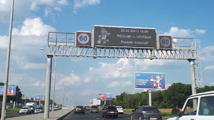 Перепутали дату матча: самарцы заметили ошибку на информационном табло на Московском шоссе