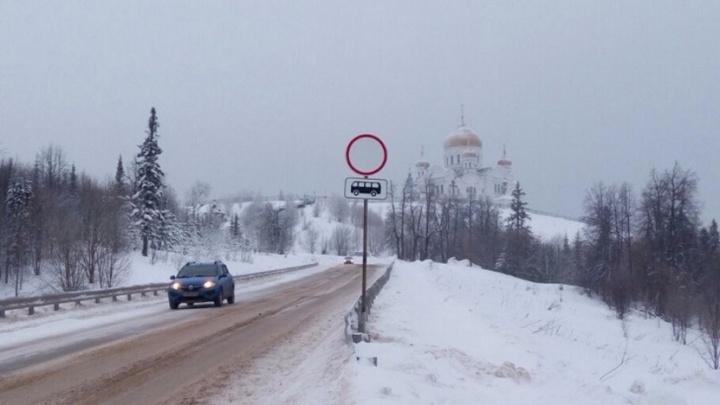 Автобусам снова разрешили подъезжать к Белогорскому монастырю: с дороги убрали запрещающий знак