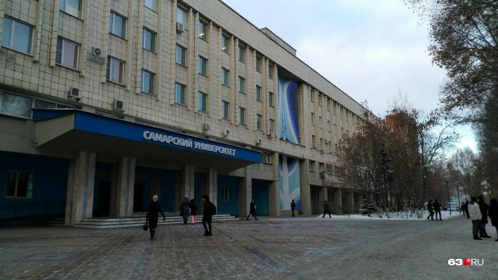 В год смерти Королёва Куйбышевскому авиационному институту (сейчас Самарскому университету) присвоили имя Королёва
