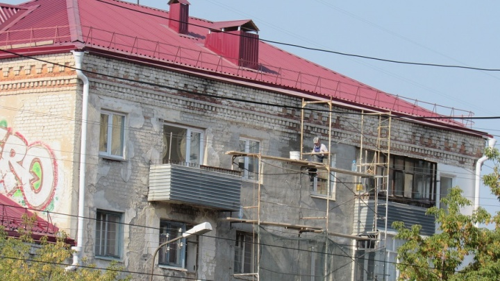 В Зауралье капитально отремонтированы 72 многоквартирных дома