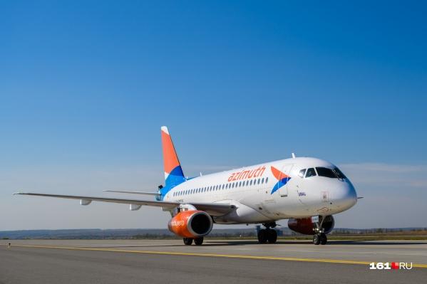 Несколько новых рейсов запустит «Азимут»
