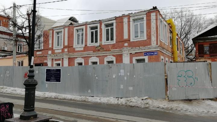 На пермском Арбате реконструируют здание районной администрации