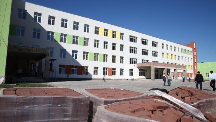 Новая школа в «Серебряном ручье» откроет свои двери для 825 детей в 2017 году!