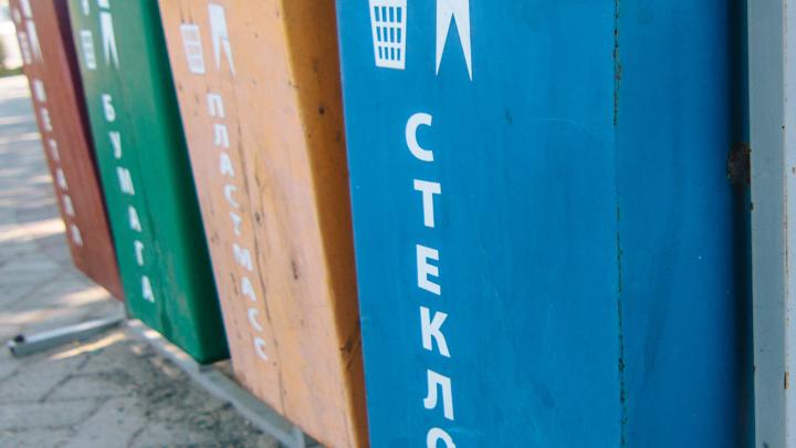 Самарские дизайнеры научились делать ремни, бижутерию и мебель из мусора