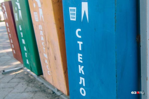 Раздельный сбор мусора облегчает жизнь мусоросортировщикам