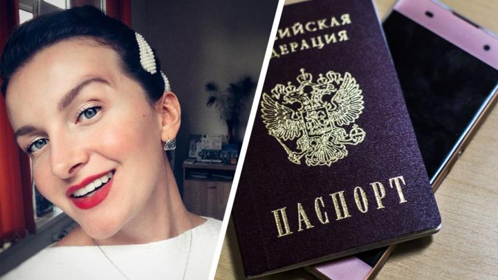 Сибирячка случайно узнала, что мошенники взяли на неё два кредита по скану поддельного паспорта