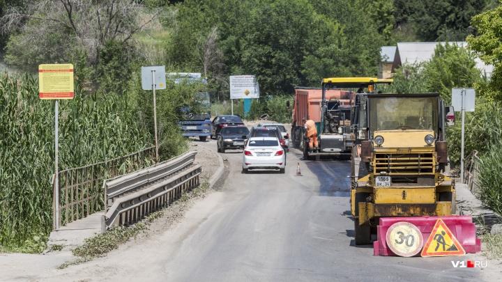 Убитая дорога на улице Полины Осипенко в Волгограде дождалась ремонта — фото