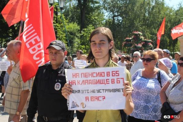 Противники реформы планируют пройти по проспекту Ленина