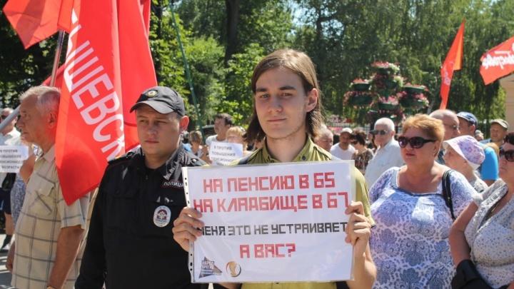 Мэрия вновь судится с организаторами марша против пенсионной реформы