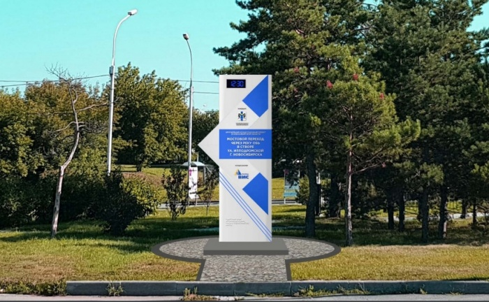 Памятник будущему мосту предложили поставить в парке «Городское начало» — его эскиз публиковали на сайте мэрии