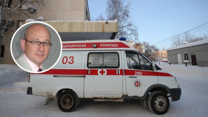 В Минздраве прокомментировали отставку главврача уфимской скорой помощи