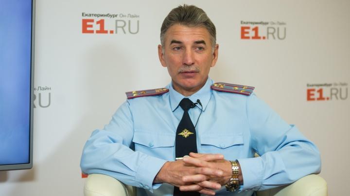 Глава МВД подписал приказ об увольнении главного свердловского гаишника Юрия Дёмина