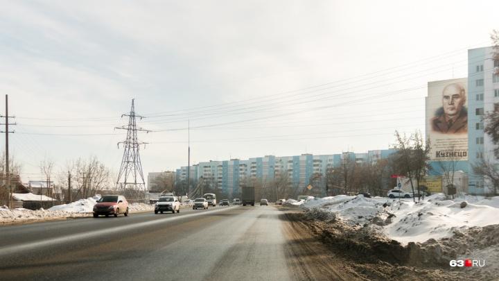 По 50 грамм реагента на кв. метр: в Самаре нашли компанию для уборки Красноглинского шоссе