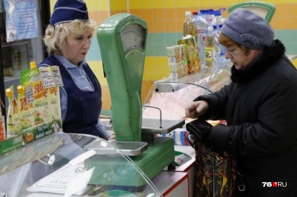 В Ярославле власти планируют модернизировать рынки