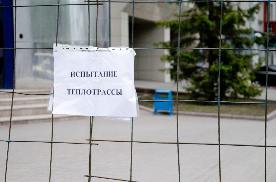 Дома в4 районах Новосибирска остались без горячей воды
