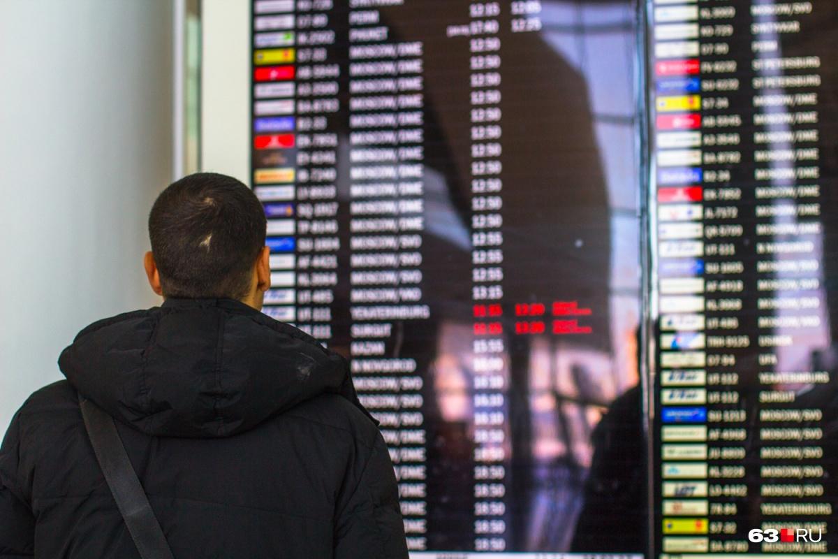 Вылет из Курумоча авиаперевозчик переносил несколько раз