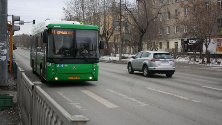 В феврале 2020 года мэрия Екатеринбурга объявит конкурс на закупку новых автобусов и трамваев