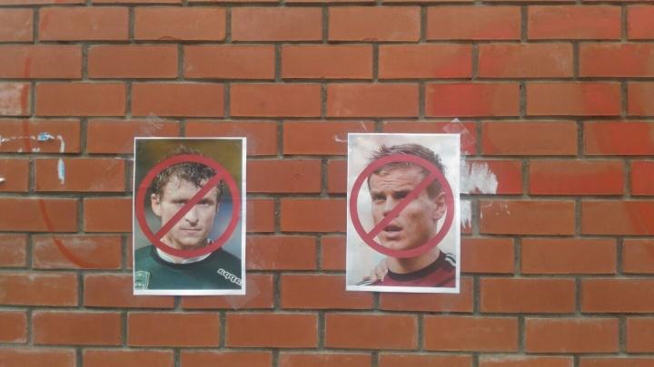 На улицах Перми расклеили перечёркнутые фотографии футболистов Кокорина и Мамаева