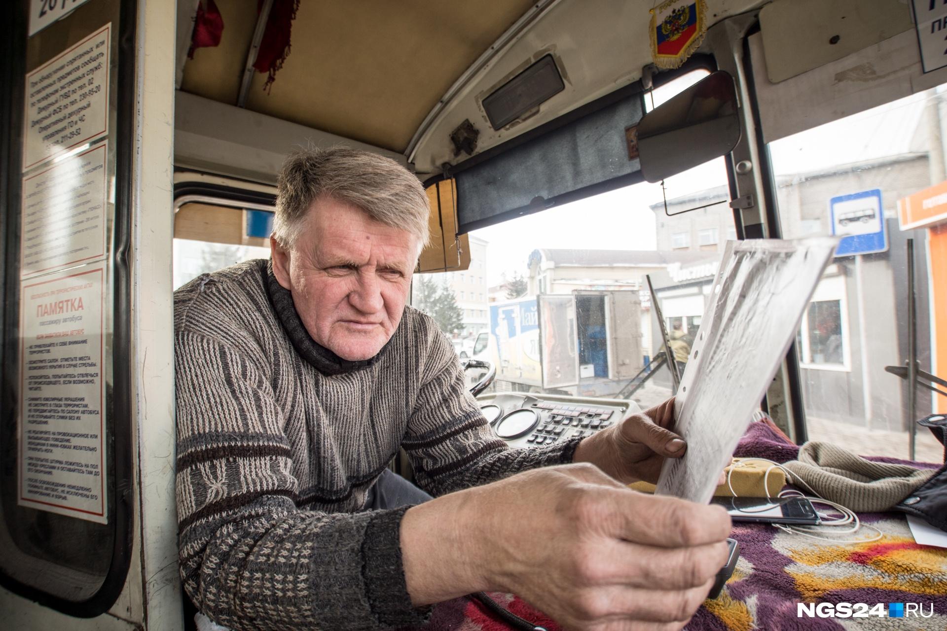 В работе красноярских автобусов Андрея больше всего удивили правила финансовой отчетности