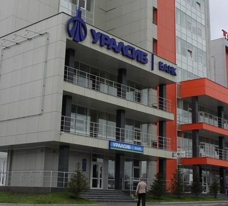 Банк УРАЛСИБ снизил ставки по потребительским кредитам