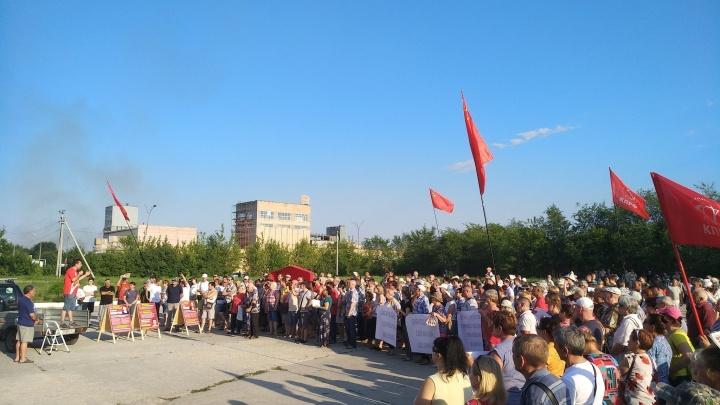 В Тольятти прошел митинг против повышения пенсионного возраста