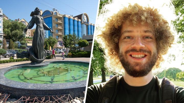 «Блатная романтика»: блогер Варламов поставил Ростов на 22-е место в рейтинге городов России