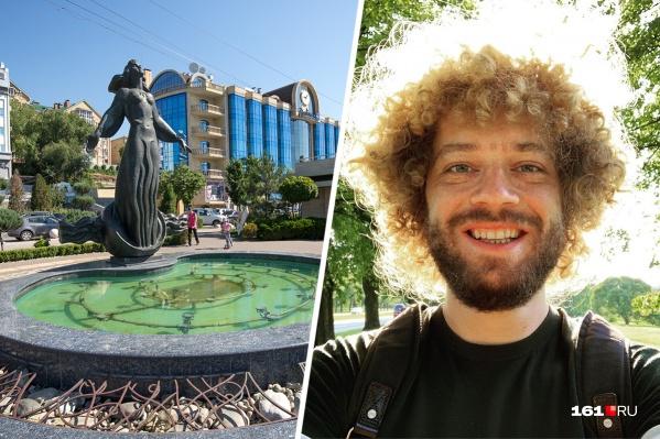 Илья Варламов несколько раз снимал в Ростове обзоры для своего канала