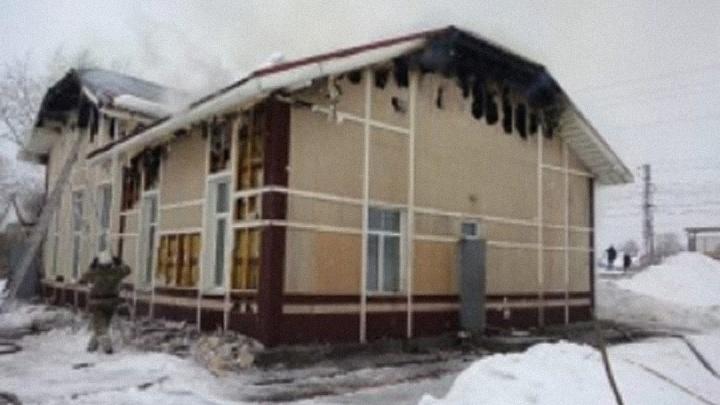 В Мулянке загорелся железнодорожный вокзал