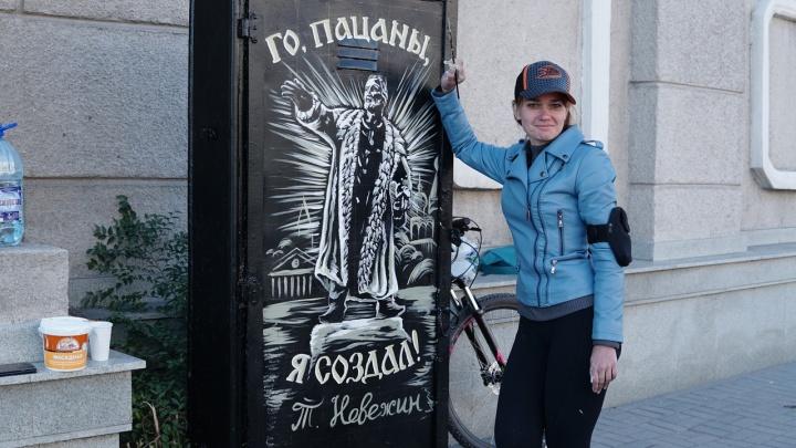 «Го, пацаны, я создал!»: изображение Тимофея Невежина появилось в Кургане на электрошкафу